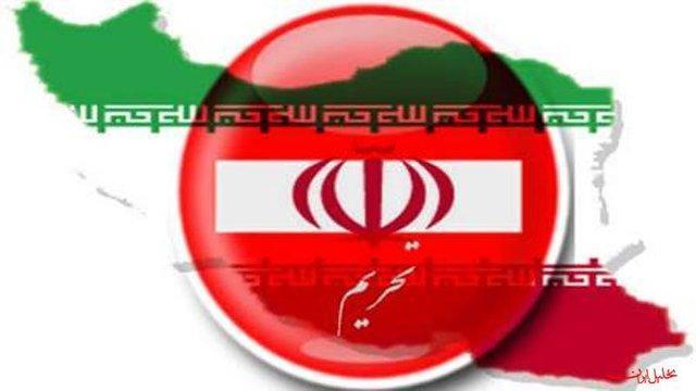 مکانیزم اجرای تحریم ها علیه ایران ضعیف است و اهداف آمریکا را محقق نمی کند