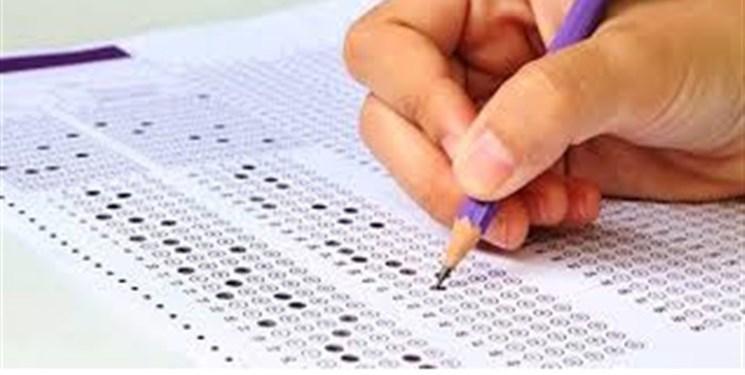 نتایج ششمین امتحان مشترک فراگیر دستگاه های اجرایی کشور اعلام شد