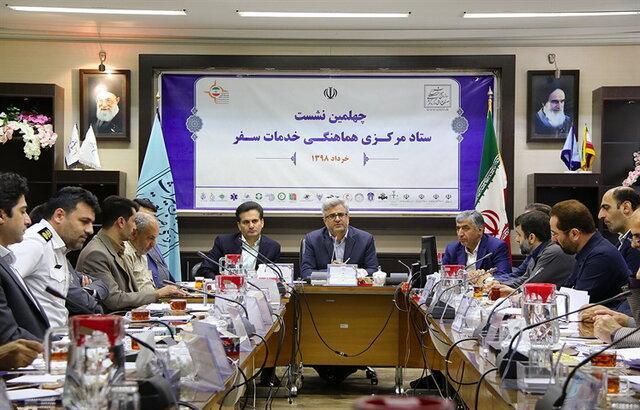 تشکیل کمیته فرهنگی برای کم کردن آسیب های سفر